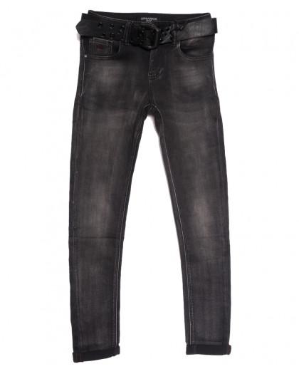 6114 Dimarkis Day джинсы женские серые осенние стрейчевые (25-30, 6 ед.) Dimarkis Day