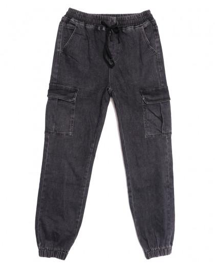 6255 Dimarkis Day джинсы женские на резинке серые осенние стрейчевые (25-30, 6 ед.) Dimarkis Day