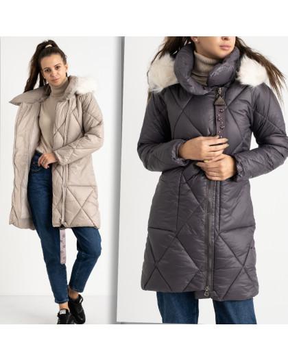 0833-9 куртка женская на синтепоне микс цветов (3 ед.размеры: M.XL.2XL) Куртка
