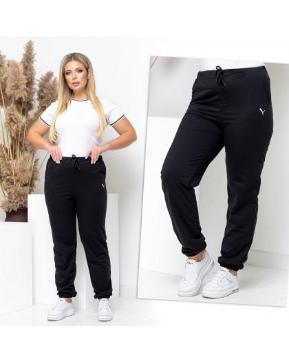 14870-1 Mishely брюки женские батальные спортивные черные стрейчевые (4 ед. размеры: 50.52.54.56) Mishely