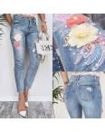 3627 New jeans мом стильный синий весенний коттоновый (25-30, 6 ед.): артикул 1103404