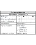15115-2 Mishely серый женский спортивный костюм из двунитки  (4 ед. размеры: S.M.L.XL): артикул 1120814