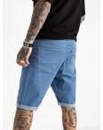 1950 Nescoly шорты мужские голубые стрейчевые( 8 ед. размеры: 30.32.34/2.36/2.38.40): артикул 1121665
