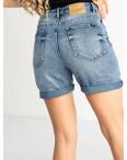0043-9 S Relucky шорты полубатальные женские голубые стрейчевые (6 ед. размеры: 28.29.30.31.32.33): артикул 1120055