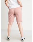 2230-7 Mishely шорты пудровые женские батальные из двунитки ( 4 ед. размеры: 50.52.54.56): артикул 1122687