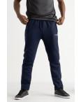16406-2 синие батальные спортивные брюки из двунитки (4 ед. размеры: 56.58.60.62): артикул 1121317