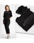 9005-1 черный спортивный костюм женский полубатальный ( 5 ед. размеры: 46.48.50.52.54) : артикул 1122369