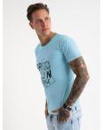 2622-13 светло-голубая футболка мужская с принтом (4 ед. размеры: M.L.XL.2XL): артикул 1121070