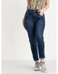 0057-1 А Relucky джинсы батальные синие стрейчевые (6 ед. размеры: 31.32.33.34.36.38): артикул 1123487