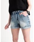 0019-8 M Relucky шорты голубые женские стрейчевые (6 ед. размеры: 25.26.27.28.29.30): артикул 1120054