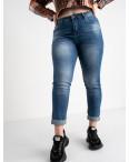 0523-61 А Relucky бойфренды батальные женские голубые стрейчевые (5 ед. размеры: 31.32.33.34.38): артикул 1118714