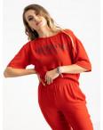 9005-3 красный спортивный костюм женский полубатальный ( 5 ед. размеры: 46.48.50.52.54) отправка заказов 21.06: артикул 1122371