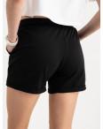 1422-5 Mishely шорты женские черные из двунитки (4 ед. размеры: S.M.L.XL): артикул 1122386