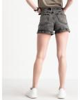 0051-9 A Relucky шорты серые женские стрейчевые (6 ед. размеры: 25.26.27.28.29.30): артикул 1120052