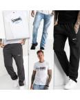 10066 микс мужской одежды с дефектами (5 ед.): артикул 1122522