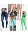 10061 микс женской одежды с дефектами (5 ед.): артикул 1122517