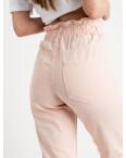 0284-2 Newourcer джинсы женские розовые стрейчевые ( 6 ед. размеры: 26.27.28.29.30.31): артикул 1122471