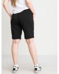 2230-1 Mishely шорты черные женские батальные из двунитки ( 4 ед. размеры: 50.52.54.56): артикул 1122681