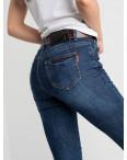 5006 OK&OK джинсы женские синие стрейчевые (6 ед. размеры: 25.26.27.28.29.30): артикул 1123453