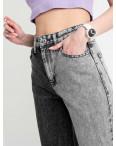 4861-9 джинсы-клёш двухцветные серые и темно-серые котоновые (9 ед. размеры: 26.28/3.30/3.32/2): артикул 1122474