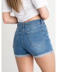 2788-1 Xray шорты женские голубые стрейчевые (5 ед. размеры: 34.36.38.40.42): артикул 1122298