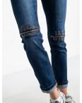 9013 OK&OK джинсы женские синие стрейчевые (6 ед. размеры: 25.26.27.28.29.30): артикул 1123460