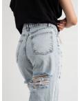 0839 Ponza джинсы голубые котоновые (7 ед. размеры: 34/2.36/2.38/2.40): артикул 1122778