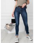 5011 OK&OK джинсы женские синие стрейчевые (6 ед. размеры: 25.26.27.28.29.30): артикул 1123476