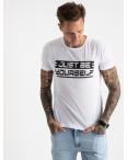 2620-10 белая футболка мужская с принтом (4 ед. размеры: M.L.XL.2XL): артикул 1121055