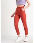 0284-3 Newourcer джинсы женские коралловые стрейчевые ( 6 ед. размеры: 26.27.28.29.30.31): артикул 1122469