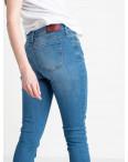1941-10 Nescoly джинсы женские голубые стрейчевые (10 ед. размеры: 24/2.25/2.26/2.27/2.28/2): артикул 1119902