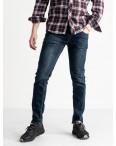 6069 Destry джинсы мужские синие стрейчевые (8 ед. размеры: 27.28.28.29.29.30.31.32): артикул 1117910
