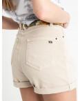 0442-1 Whats up 90s шорты бежевые женские стрейчевые (5 ед. размеры: 26.27.28.29.30): артикул 1121877