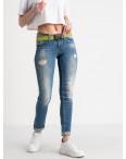 9364-581 Colibri джинсы женские голубые стрейчевые (6 ед. размеры: 25.26.27.28.29.30): артикул 1118804