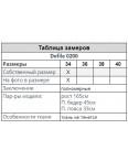 0200-7 Defile хаки юбка на пуговицах котоновая (6 ед. размеры: 34.36.38.38.38.40): артикул 1119533