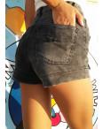 0316 Replus шорты женские серые короткие котоновые (25-29, 5 ед.): артикул 1088033