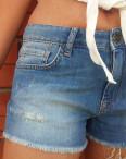 0282 Replus шорты женские короткие стрейчевые (27,27,28,29, 4 ед.): артикул 1088030