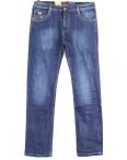 9312 S.L.Symbol (34-38 батал 8 ед.) осень-стретч джинсы мужские: артикул 1073631