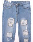 9980 AMAN (S-L, 3 ед.) джинсы женские весенние не тянутся: артикул 1075557