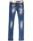 0817 Legend (25-29, 5 ед.) джинсы женские весенние стрейчевые: артикул 1075918