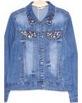 8833 Naynijiz (XL-6XL, батал 6 ед.) куртка женская весенняя не тянется: артикул 1077171