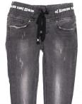9341-571 Colibri серые (25-30, 6 ед.) джинсы женские весенние стрейчевые: артикул 1077444