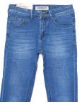 8486-1 Disvocas (27-34, молодежка, 8 ед.) джинсы мужские летние стрейчевые: артикул 1079693