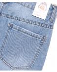 5083 Gallop (XS-XL, 6 ед.) джинсы женские летние не тянутся: артикул 1079898