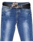 5131 Dicesil (25-30, 6 ед.) джинсы женские летние стрейчевые: артикул 1080224