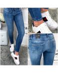 1806-567 Ritt (25-30, 6 ед.) джинсы женские весенние стрейчевые: артикул 1081800