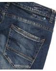 15031 Denim (29-36, 10 ед.) джинсы мужские осенние стрейчевые: артикул 1081894