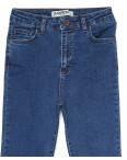0015-05 Lovest (26-31, 8 ед.) джинсы женские летние стрейчевые: артикул 1081943