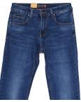 9648 Dsqatard (30-38, 8 ед.) джинсы мужские осенние стрейчевые: артикул 1083164