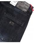 9593 Dsqatard (27-34, молодежка, 8 ед.) джинсы мужские осенние стрейчевые: артикул 1083167
